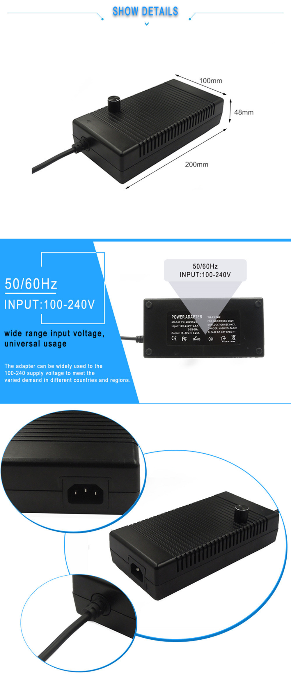 Adjustable voltage switching power supply 18-28V 6.25A power adapter