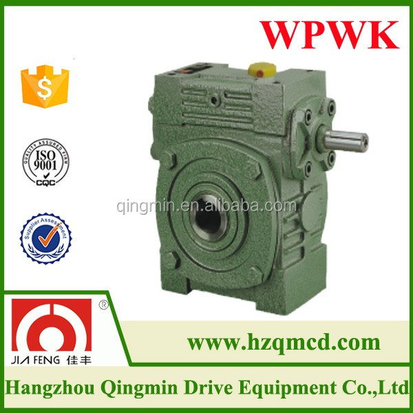 Made in China Variable Worm Gear Speed Reducer