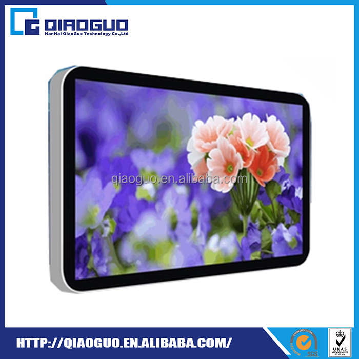 Wholesale China Products Lcd Tv For Advertising