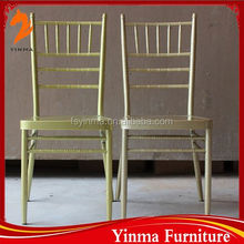 YINMA Hot Sale factory price patient toilet chair