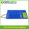 deep cycle 12v 12ah lifepo4 solar gel battery