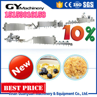 Small manufacturing machines corn flakes/breakfast cereals machine