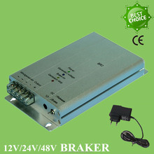 Wind Turbine braker for 600W on grid wind turbine applicable to 12V 24V 48V system CE certificated