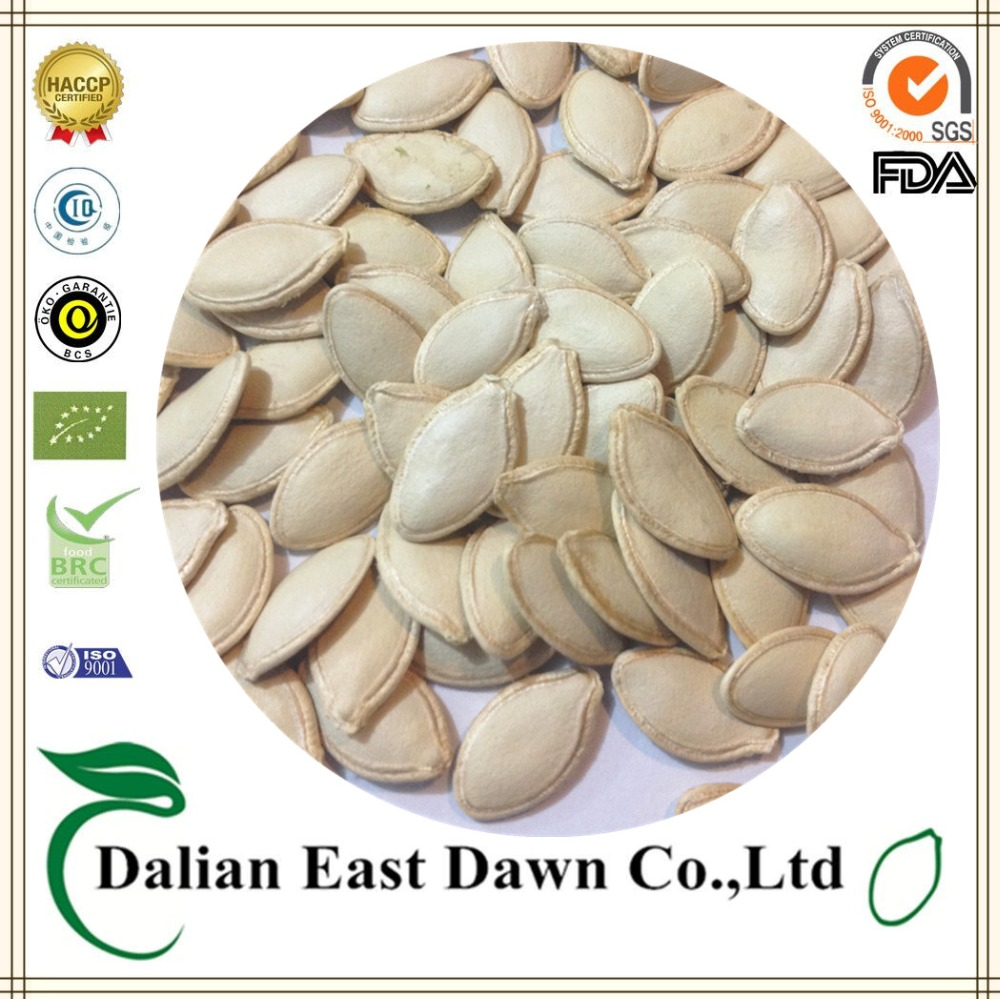 New Products on China Market Pumpkin Chimenea/Shine Skin Pumpkin Seeds