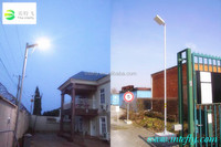 alibaba china new products 3 Years Warranty antique solar street lamp 70w