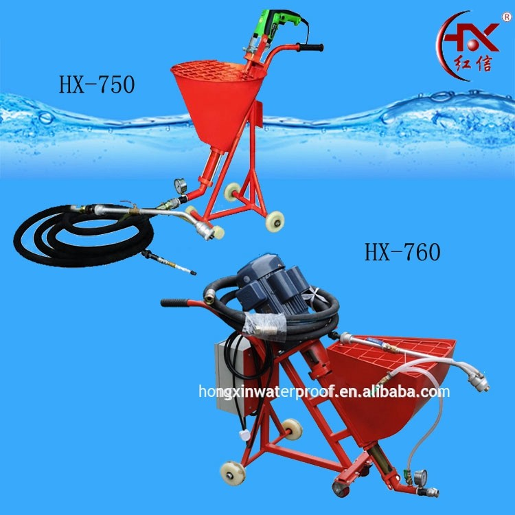 HX-750 Concrete Joint Sealing Machine Cement Mortar Lining Machine