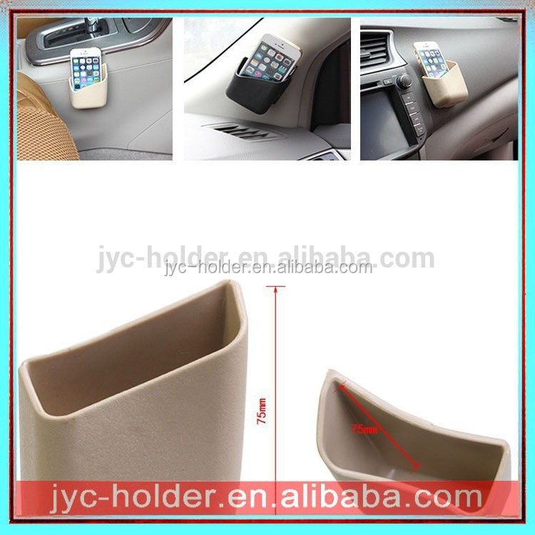 MC26 cute storage organizer hot in China