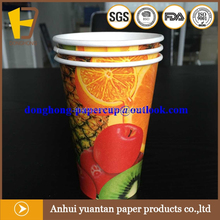 anhui free samples bottom price paper tea cup and saucer wholesale