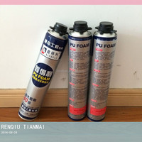Waterproof Expanding PU Foam Sealant for Windows and Doors or Cracks