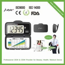 Classic Small Large Cheap LCD Display Elderly Use Foot Pedometer Step Counter With Cover