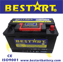 12V 72Ah Automotive Battery Vehicle Lead Acid Maintenance Free Car Battery MF57219