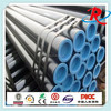/product-gs/high-auality-and-best-price-for-the-seamless-steel-pipe-erw-steel-pipe-60358181931.html