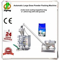 Guangzhou Tapioca Flour Food Powder Packaging Machine