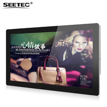 Projected capacitive 10-point multi Touch Screen karaoke kiosk with 100*100 VESA wall mounted