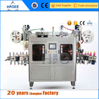 STB - 350P2 plastic bag labeling machine for plastic bottles new machine for small business