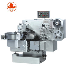Hard Candy Center Filling Double Ends Twist Wrapping Packing Machine/automatic Candy Double Twist Packing Machine