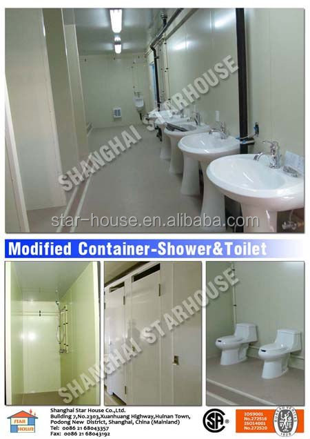 cheap price portable toilet, mobile public toilet, modular container toilet