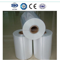 PA/PE medical blister stretching co-extruded film