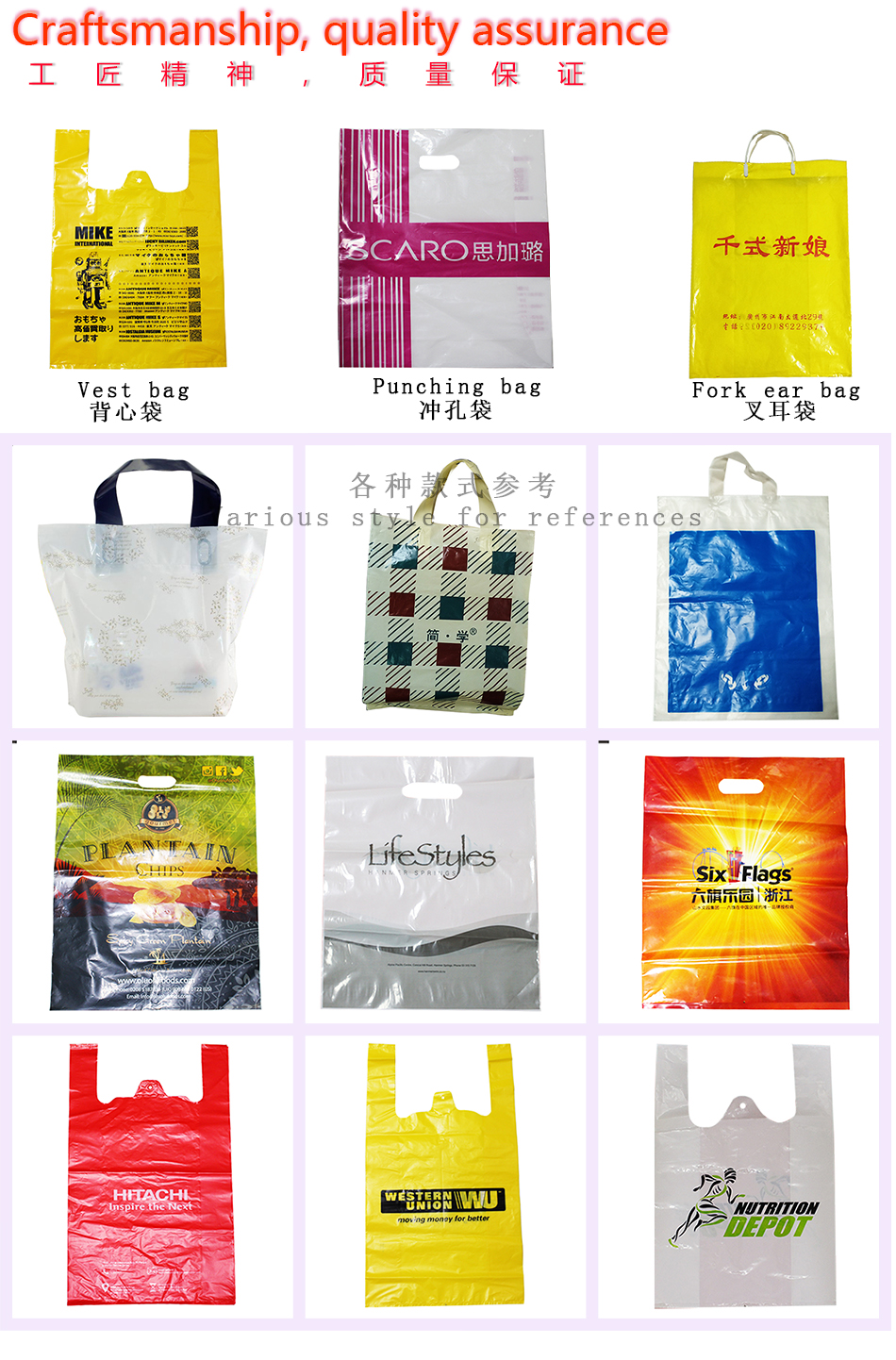 Factory Price Custom Printed Logo Soft Loop Handle Plastic Shopping Bag With Logo