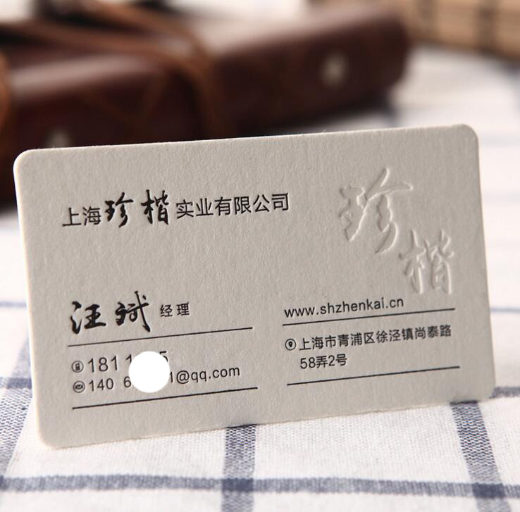 Thick Cardboard Luxury Business Cards Printing Business Card Holder ...