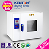 School Science Drying Oven Incubator Biology