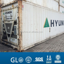 40' GP HC HQ RF insulated container