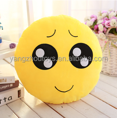 factory custom 35cm emoji pillows soft <strong>plush</strong>