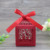 Elegant Laser Cut Love Design Red Bird Cage Wedding Favor Boxes with Ribbon