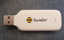 Unlocked Huawei E3533, 3G dongle cheap price 21.6mbps usb 3g dongle
