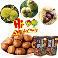 Packaged Nuts and Snacks Organic Roasted Chestnuts