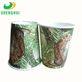 2017New 7oz/8oz/9oz green paper cup coated PE high quality paper coffee cup