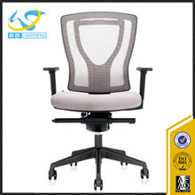 Wholesale New Style Office Chair Locking Casters/Comfortable Cushion Cover