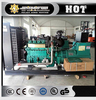 Power supply iso9001 generator set 60HZ 1300kw hotel used diesel generator set for sale