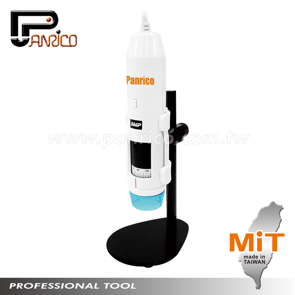 Made in Taiwan USB 3.0 Portable Digital Microscope 8Mega Pixels 200X USB Digital Microscope