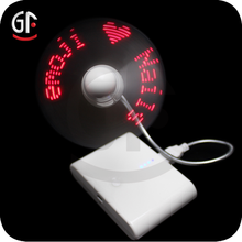 2015 New Customizable Text Handheld Usb Fan Led Light