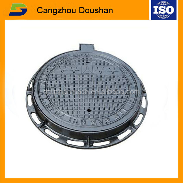 Ductile cast iron manhole cover and gully grate for drainage system