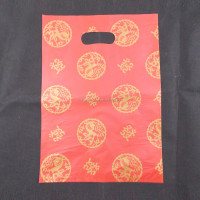 custom printing back sealed plastic packaging bag with logo