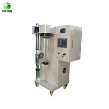 Hot Sale TP-S30 egg spray dryer machine/spray dryer rotary atomizer/pilot spray dryer