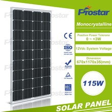 Chinese 12V mono 115wp 115 W 115 watts solar module For Sale