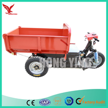 Hongying Brand HYSP-1 Covered Taxi Trike for Adult