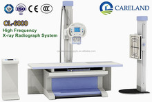 300mA Hospital Medical Diagnostic equipment radiography x-ray X ray Xray machine