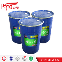 China adhesive manufacturing packing tape adhesive HS-B03 peel off adhesive glue