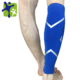 Outdoor Sport Elastic Skidproof Leg Compression Sleeves Calf Support