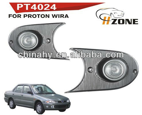 PROTON WIRA FOG LAMP FOG LIGHT