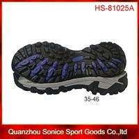 soles for hiking shoes,hiking shoes outsole,outsole for hiking shoes