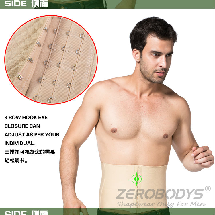 374 BE ZEROBODYS Men Ladies Fitness Waist Trainer