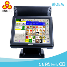 table ordering system,touch screen ordering system,hotel ordering system