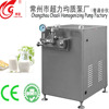 Dairy Small Drink High Pressure Homogenizer