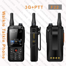 New Products 2016 Hotel Security Walkie Talkie,3G Walkie Talkie Wcdma,Voice Recorder Walkie Talkie Wholesale