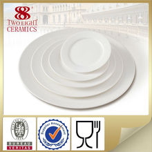 hotel hall event restaurant white cheap round porcelain dinner ceramic pie plate wholesale